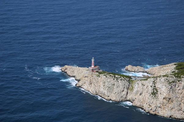 Porta Carena Capri Light