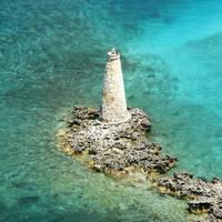 Little Pipe Cay Light
