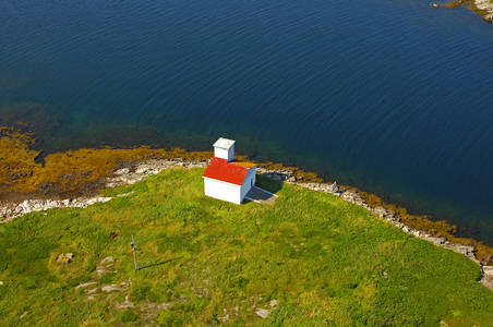 Canso Harbour Lighthouse