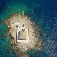 Hrid Muto Lighthouse