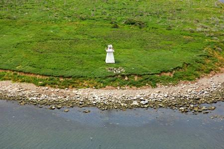 Pomquet Island Lighthouse