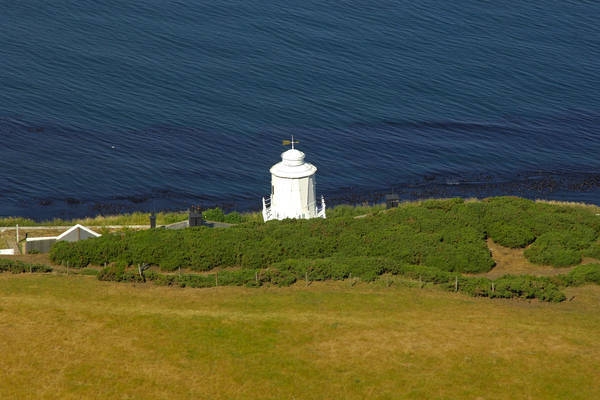 Whitby High Lighthouse